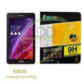 ขาย Focus ฟิล์มกระจกนิรภัยโฟกัส Asus Fonepad 7 Fe171Cg Tempered Glass ถูก