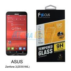 ขาย Focus ฟิล์มกระจกนิรภัยโฟกัส Asus Zenfone 2 5 5 Ze551Kl Tempered Glass Focus เป็นต้นฉบับ