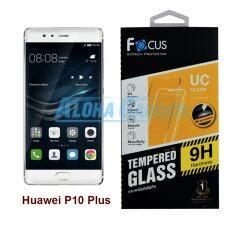 โปรโมชั่น Focus ฟิล์มกระจกนิรภัยโฟกัส Huawei P10 Plus Tempered Glass ใน กรุงเทพมหานคร