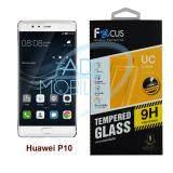 ราคา Focus ฟิล์มกระจกนิรภัยโฟกัส Huawei P10 Tempered Glass P One ใหม่