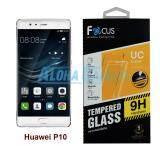 ขาย Focus ฟิล์มกระจกนิรภัยโฟกัส Huawei P10 Tempered Glass ผู้ค้าส่ง