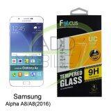 โปรโมชั่น Focus ฟิล์มกระจกนิรภัยโฟกัส Samsung Galaxy A8 Tempered Glass