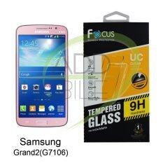ขาย ซื้อ ออนไลน์ Focus ฟิล์มกระจกนิรภัยโฟกัส Samsung Galaxy Grand2 Tempered Glass