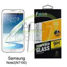 ราคา Focus ฟิล์มกระจกนิรภัยโฟกัส Samsung Galaxy Note2 Tempered Glass Focus ไทย
