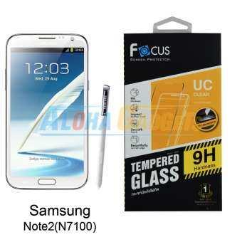 FOCUS ฟิล์มกระจกนิรภัยโฟกัส SAMSUNG Galaxy Note2 (TEMPERED GLASS)-