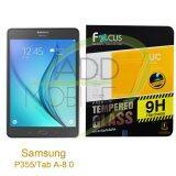 ซื้อ Focus ฟิล์มกระจกนิรภัยโฟกัส Samsung Galaxy Tab A 8 P355 Tempered Glass ออนไลน์ ไทย