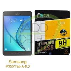 Focus ฟิล์มกระจกนิรภัยโฟกัส Samsung Galaxy Tab A 8 P355 Tempered Glass ใหม่ล่าสุด