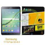 Focus ฟิล์มกระจกนิรภัยโฟกัส Samsung Galaxy Tab S2 8 T715 Tempered Glass Focus ถูก ใน ไทย