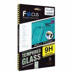 ราคา Focus ฟิล์มกระจกนิรภัยถนอมสายตาTempered Glass Blue Light Cut สำหรับ Apple Iphone 7 Plus Black ใหม่
