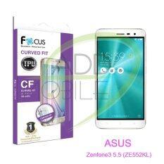 ขาย Focus ฟิล์มโค้งลงเต็มหน้าจอ Asus Zenfone 3 5 5 Ze552Kl Curve Fit Tpu Focus ใน ไทย
