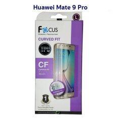 ราคา Focus Full Cover Tpu โฟกัสฟิล์มเต็มจอลงโค้ง Curved Fit Tpu สำหรับ Huawei Mate 9 Pro แบบใส ออนไลน์ กรุงเทพมหานคร