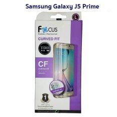 Focus Full Cover Tpu โฟกัสฟิล์มเต็มจอลงโค้ง Curved Fit Tpu สำหรับ Samsung Galaxy J5 Prime แบบใส ถูก