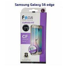 ขาย ซื้อ Focus Full Cover Tpu โฟกัสฟิล์มเต็มจอลงโค้ง Curved Fit Tpu สำหรับ Samsung Galaxy S6 Edge แบบใส ใน กรุงเทพมหานคร