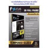 ราคา Focus กระจกนิรภัยเต็มจอ Full Frame 3D ลงโค้ง Curved Fit ของแท้ สำหรับ Samsung Galaxy S8 สีดำ Black Focus ออนไลน์
