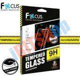 Focus กระจกนิรภัย แบบเต็มจอ Full Frame Iphone 6 6S สีขาว ถูก