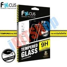 โปรโมชั่น Focus กระจกนิรภัย แบบเต็มจอ Full Frame Iphone 6 6S สีขาว กรุงเทพมหานคร