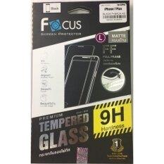 โปรโมชั่น Focus Full Frame Matte กระจกนิรภัยโฟกัส ฟิล์มด้าน เต็มจอ I Phone 7Plus Black