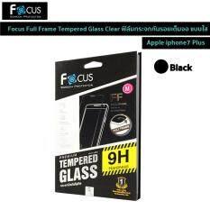 ราคา Focus Full Frame Tempered Glass Clear ฟิล์มกระจกกันรอยเต็มจอ แบบใส สำหรับ Apple Iphone7 Plus White เป็นต้นฉบับ