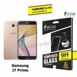 ราคา Focus ฟิล์มกระจกนิรภัย Full Frame Tempered Glass For Samsung Galaxy J7 Prime เต็มจอ สีดำ ที่สุด