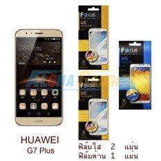 ขาย Focus ฟิล์มกันรอย Huawei G7 Plus ใส 2 แผ่น ด้าน 1 แผ่น ผู้ค้าส่ง