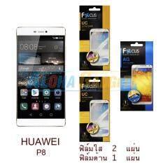 ขาย Focus ฟิล์มกันรอย Huawei P8 ใส 2 แผ่น ด้าน 1 แผ่น Focus