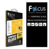ราคา Focus กระจกนิรภัยแบบใส Ipad Pro 10 5 2017 เป็นต้นฉบับ Focus