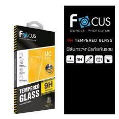 ความคิดเห็น Focus กระจกนิรภัยแบบใส Ipad Pro 10 5 2017