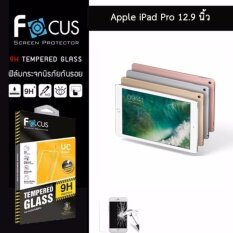 Focus ฟิล์มกระจกนิรภัย Ipad Pro 12 9 Focus ถูก ใน กรุงเทพมหานคร