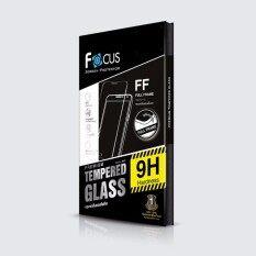 ความคิดเห็น Focus กระจกนิรภัยเต็มจอ หน้า หลัง Iphone 6 6S สีขาว