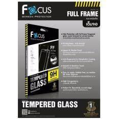 ราคา Focus ฟิล์มกระจกกันรอยแบบเต็มจอ รุ่น Iphone 8 Plus สีขาว Focus