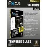 ส่วนลด Focus กระจกนิรภัย Iphone6 6S 7 7Plus 8 8Plus เต็มจอ สีขาว Focus ใน กรุงเทพมหานคร