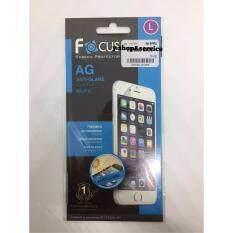ขาย ซื้อ Focus ฟิล์มกันรอยแบบด้าน Iphone7 Plus