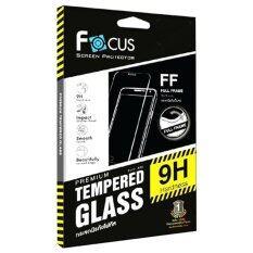 ส่วนลด Focus กระจกนิรภัย แบบเต็มจอ Full Frame Iphone 7 Plus สีดำ
