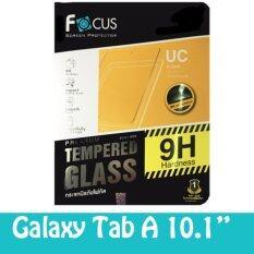 ซื้อ Focus กระจกนิรภัย Samsung Galaxy Tab A 10 1 2016 ใหม่