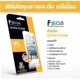 ซื้อ Focus ฟิล์มใส Lenovo Ideapad Miix 310 10Icr ถูก ใน Thailand