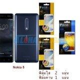 ราคา Focus ฟิล์มกันรอย Nokia 5 ใส 2 แผ่น ด้าน 1 แผ่น Focus ใหม่