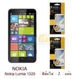 ซื้อ Focus ฟิล์มกันรอย Nokia Lumia 1320 ใส 2 แผ่น ถูก