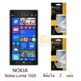 ขาย Focus ฟิล์มกันรอย Nokia Lumia 1520 ใส 2 แผ่น เป็นต้นฉบับ