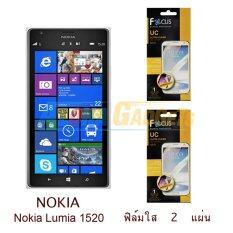 ราคา Focus ฟิล์มกันรอย Nokia Lumia 1520 ใส 2 แผ่น เป็นต้นฉบับ