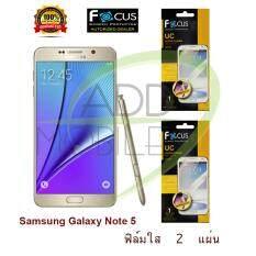 ราคา Focus ฟิล์มกันรอย Samsung Galaxy Note 5 ใส 2 แผ่น Focus เป็นต้นฉบับ