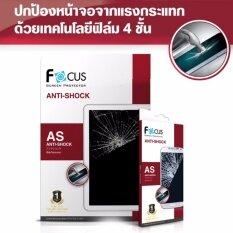 ซื้อ Focus ฟิล์มกันกระแทก Samsung Galaxy Tab A 10 1 2016 With S Pen Focus Anti Shock
