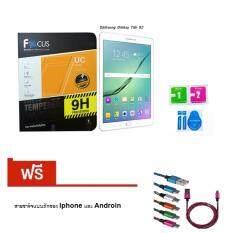 ขาย Focus ฟิล์มกระจก Samsung Tab S2 9 7 ฟรี สายชาร์จแบบสายถักคละสี เป็นต้นฉบับ