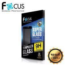 ขาย ฟิล์มกระจกเต็มจอ Focus Super Glass Full Frame สีดำ ของแท้ 100 สำหรับ Iphone 6 6S 6 Plus 6S Plus 7 8 7 Plus 8 Plus X ถูก ใน กรุงเทพมหานคร