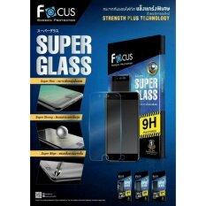 Focus Super Glass ฟิล์มกระจกกันรอยแบบใส แข็งแกร่งพิเศษ สำหรับ รุ่น Samsung J7 Pro เป็นต้นฉบับ