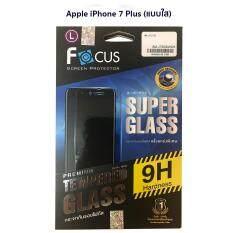 ขาย Focus Tempered Glass โฟกัสกระจกกันรอยแข็งแกร่งพิเศษ Apple Iphone 7 Plus แบบใส ถูก กรุงเทพมหานคร