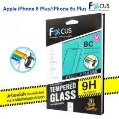 ราคา Focus Tempered Glass Blue Light Cut ฟิล์มกระจกถนอมสายตา ลดรังสีแสงสีฟ้า สำหรับ Apple Iphone 6 Plus Iphone 6S Plus ใน ไทย