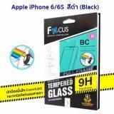 โปรโมชั่น Focus Tempered Glass Blue Light Cut โฟกัสกระจกนิรภัยเต็มจอถนอมสายตา Full Black ของแท้ สำหรับ Apple Iphone 6 6S สีดำ Black Focus