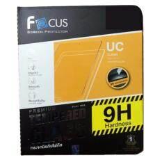 ราคา ราคาถูกที่สุด Focus ฟิล์มกระจกนิรภัยแบบใส Tempered Glass สำหรับ Ipad Pro 10 5