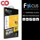 ทบทวน ที่สุด Focus ฟิล์มกระจกนิรภัยแบบใส Tempered Glass สำหรับ Nintendo Switch Tab7