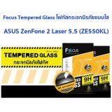 โปรโมชั่น Focus Tempered Glass โฟกัสกระจกนิรภัยแบบใส Uc ของแท้ สำหรับ Asus Zenfone 2 Laser 5 5 Ze550Kl ใน กรุงเทพมหานคร